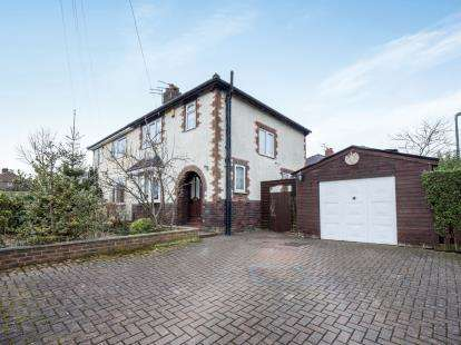 3 Bedrooms Semi Detached House for sale in Eccles Road, Swinton, Manchester, Greater Manchester