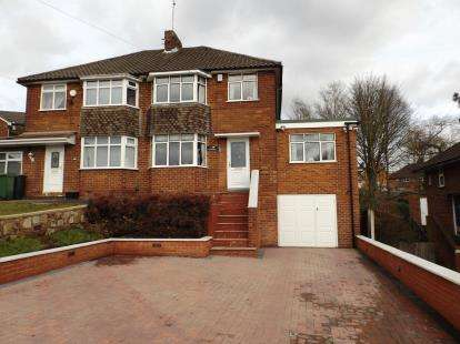3 Bedrooms Semi Detached House for sale in Paradise, Dudley, West Midlands