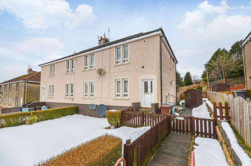2 Bedrooms Apartment Flat for sale in Haughton Avenue, Kilsyth