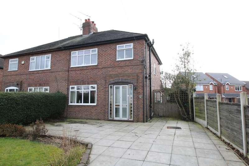 3 Bedrooms Semi Detached House for sale in Astbury Lane Ends, Congleton, CW12