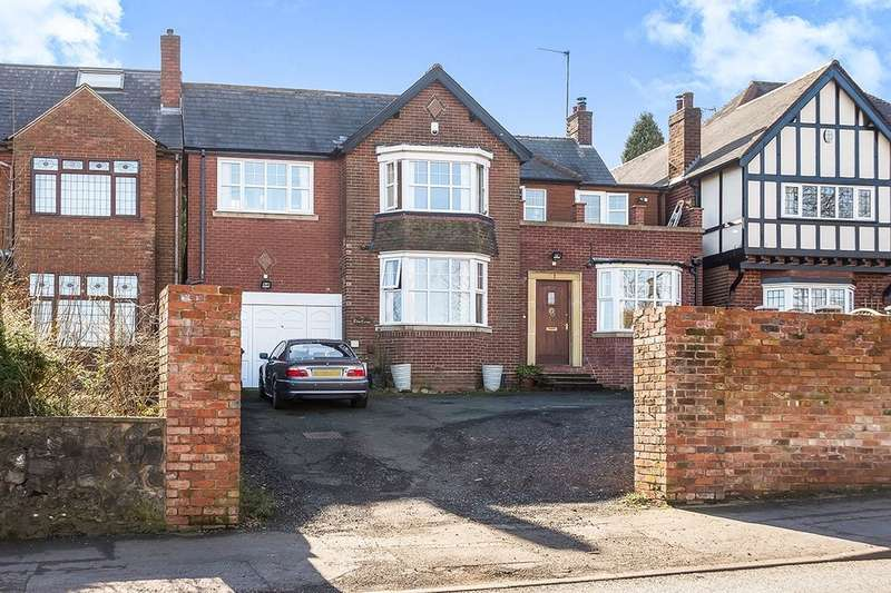 5 Bedrooms Detached House for rent in Oakham Road, Dudley, DY2