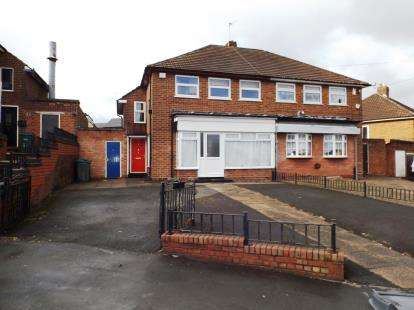 Semi Detached House for sale in Red Lion Close, Oldbury, West Midlands