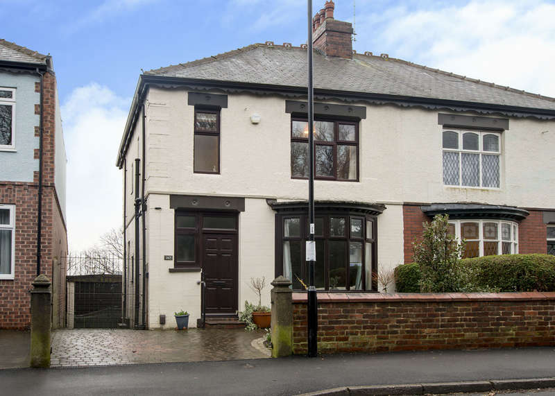 3 Bedrooms Semi Detached House for sale in 267 Brincliffe Edge Road, Brincliffe, S11 9DD