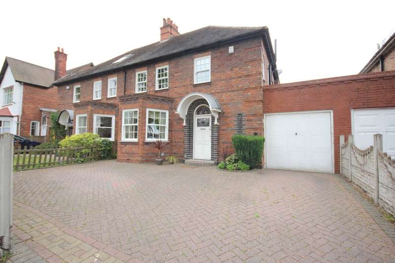3 Bedrooms Semi Detached House for rent in Stanmore Road, Edgbaston, B16
