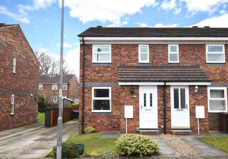 2 Bedrooms End Of Terrace House for sale in Howden Way, Eastmoor, Wakefield