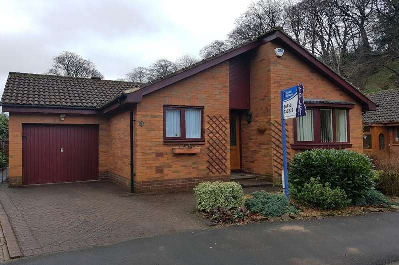 2 Bedrooms Bungalow for rent in Oak Bank Court, Totley, Sheffield, S17