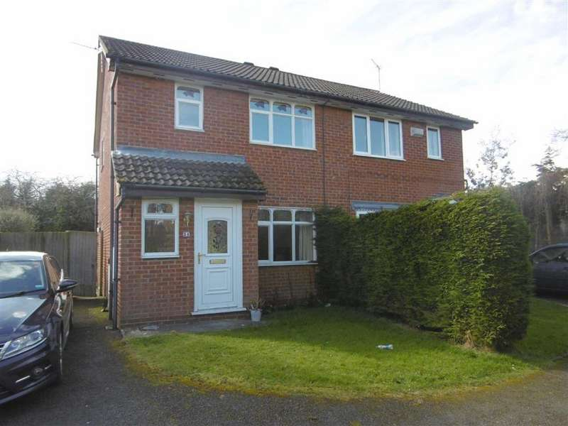 3 Bedrooms Semi Detached House for sale in 34, Summerfield Close, Oswestry, Shropshire, SY11