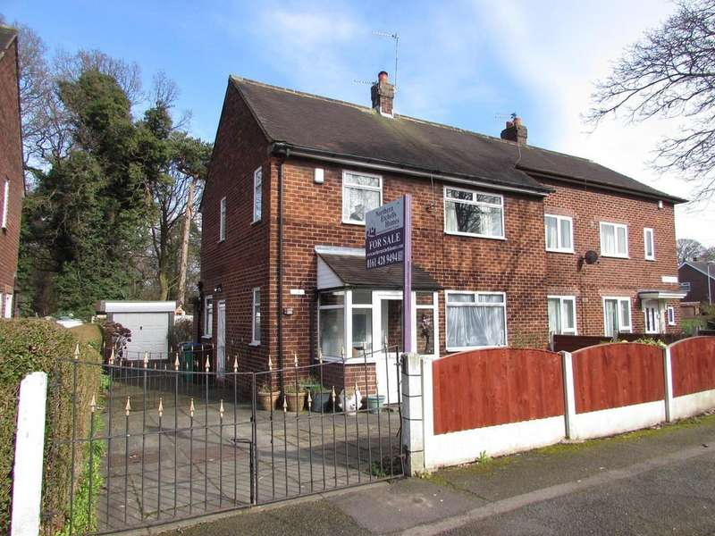 3 Bedrooms End Of Terrace House for sale in Hatchett Road, Woodhouse Park, Manchester, M22