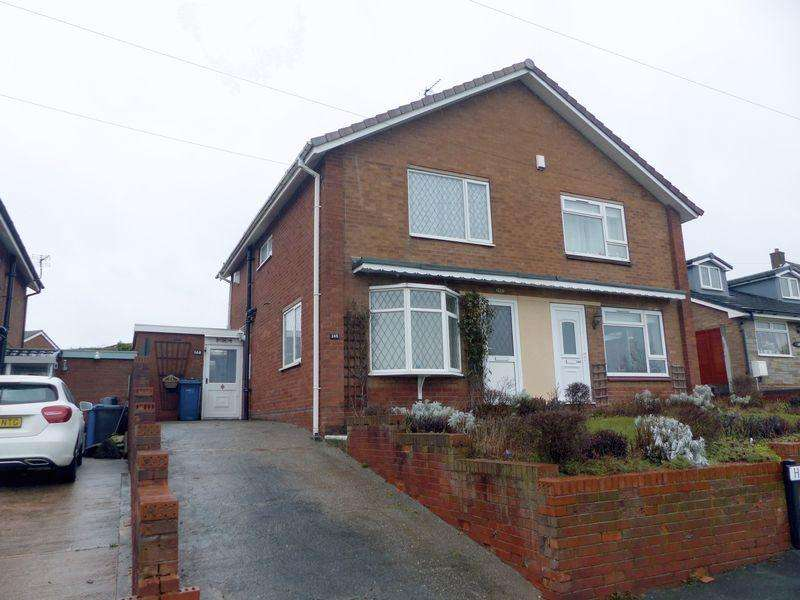 2 Bedrooms Semi Detached House for sale in Hospital Road, Burntwood