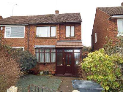 3 Bedrooms Semi Detached House for sale in Deans Way, Ash Green, Coventry, Warwickshire