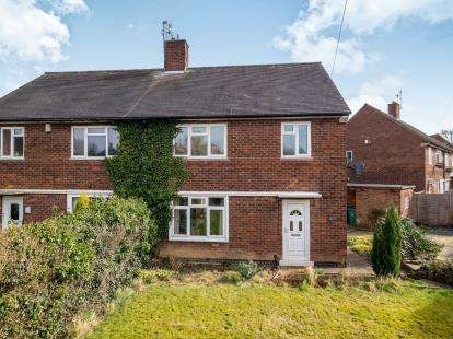 3 Bedrooms Semi Detached House for sale in Park Crescent, Nottingham, Nottinghamshire, Nottingham