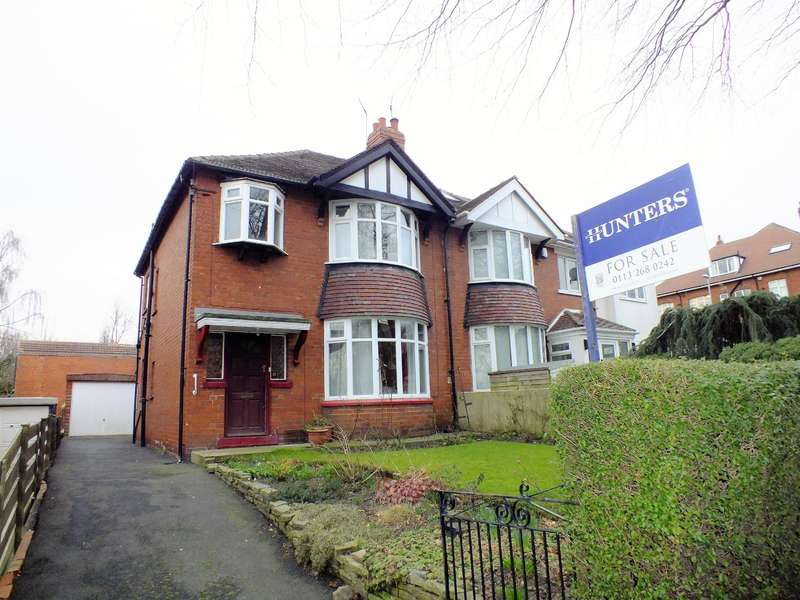 3 Bedrooms Semi Detached House for sale in Stainbeck Road, Meanwood, Leeds, LS7 2LR