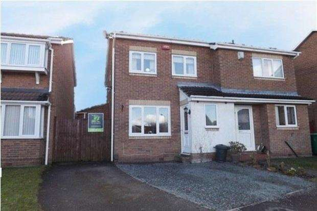 3 Bedrooms Semi Detached House for sale in Gunn Close, Bulwell, Nottingham, NG6