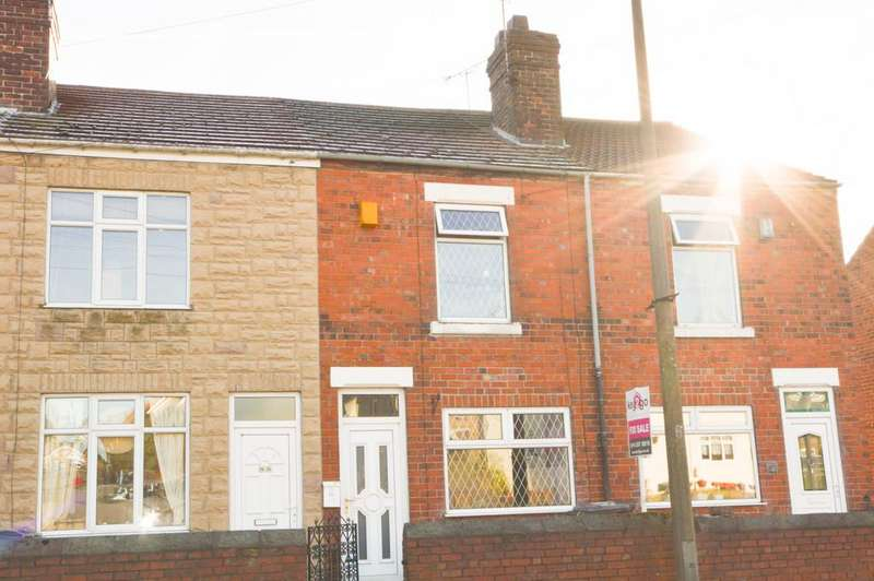 2 Bedrooms Terraced House for sale in Station Road, Kiveton Park, Sheffield, S26