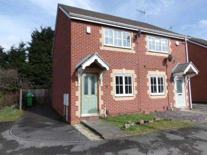2 Bedrooms Semi Detached House for sale in Meadow Brown Road, Bobbersmill, Nottinghamshire