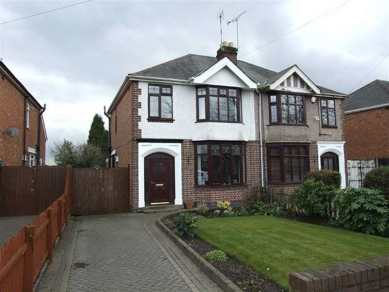 3 Bedrooms Semi Detached House for sale in Coventry Road, Coventry