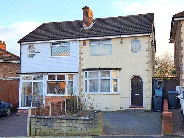 3 Bedrooms Semi Detached House for sale in Dearmont Road, Longbridge, Birmingham B31