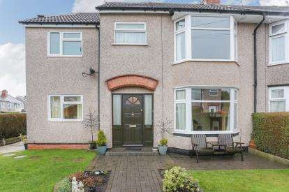 5 Bedrooms Semi Detached House for sale in Chestnut Grove, Line Tree Park Estate, Tile Hill, Coventry