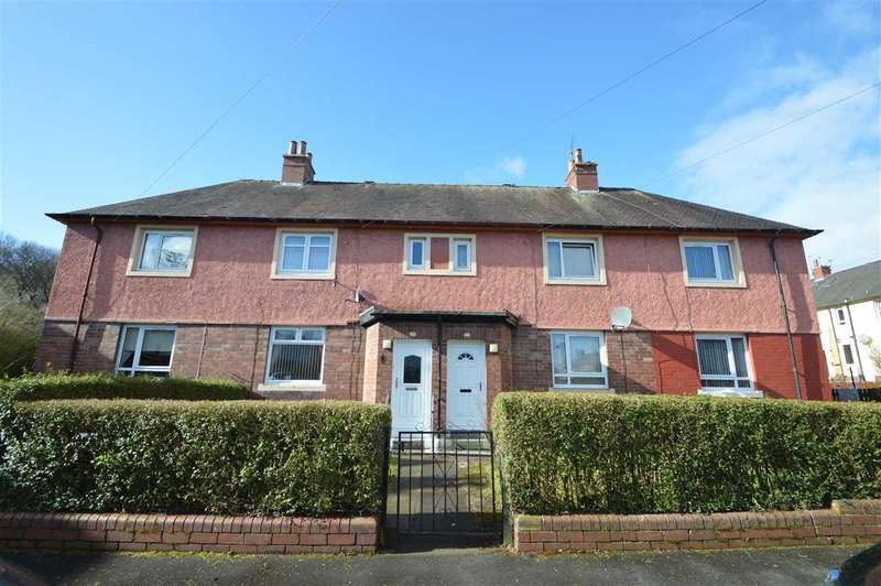 2 Bedrooms Terraced House for sale in Kenmar Terrace, Hamilton