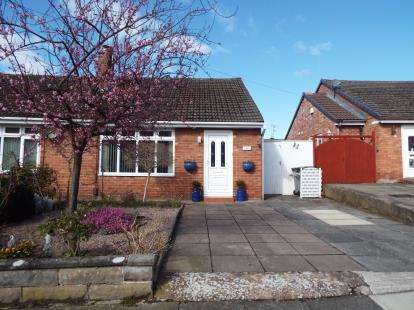 2 Bedrooms Bungalow for sale in Sunningdale Drive, Bromborough, Wirral, CH63