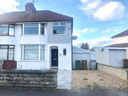 3 Bedrooms Semi Detached House for sale in Craigleigh Grove, Eastham, Wirral, CH62