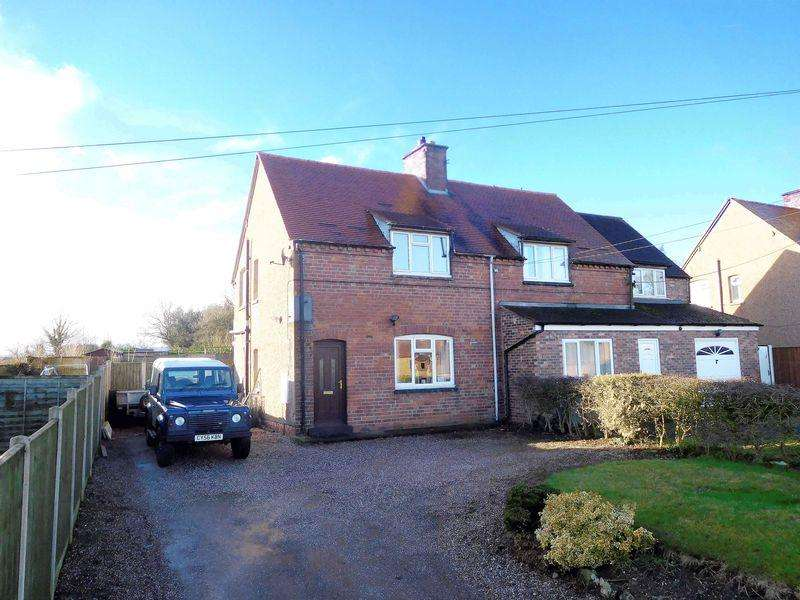 2 Bedrooms Semi Detached House for sale in 3, Croxton, Stafford
