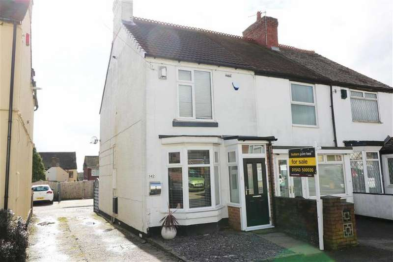 2 Bedrooms End Of Terrace House for sale in Bank Street, Heath Hayes, Staffordshire