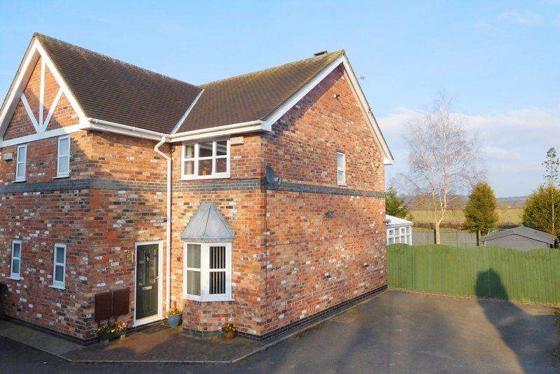 3 Bedrooms Semi Detached House for sale in Waterside Close, Madeley, Crewe