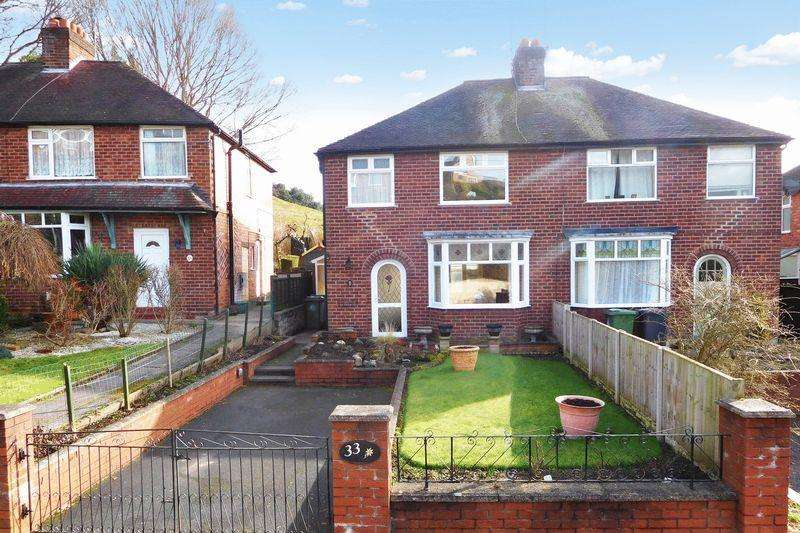 3 Bedrooms Semi Detached House for sale in Kiln Bank Road, Market Drayton