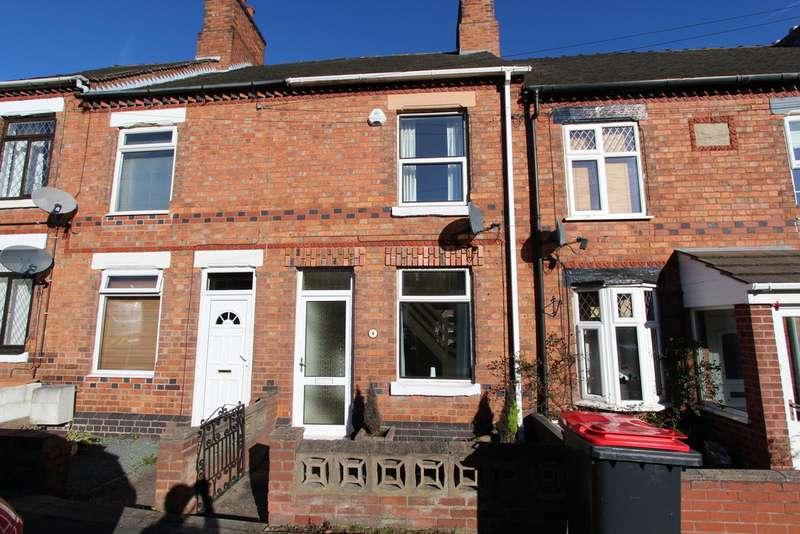 2 Bedrooms Terraced House for sale in The Gullett, Polesworth B78