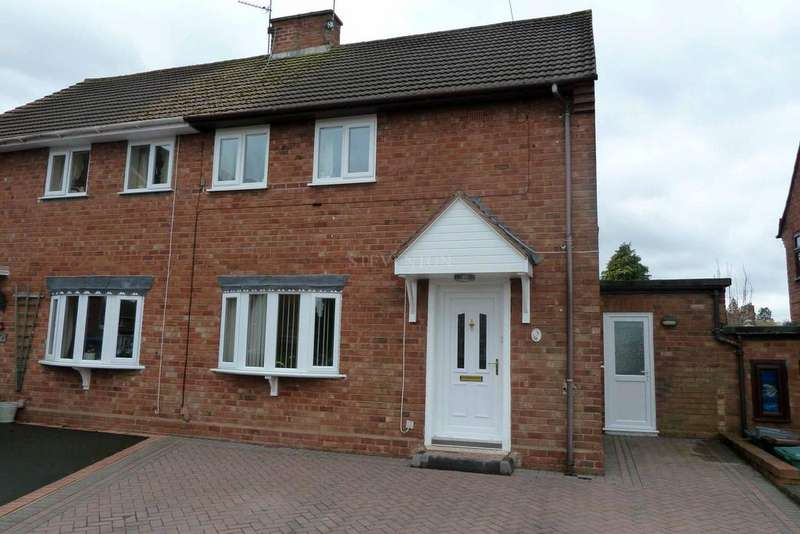 2 Bedrooms Semi Detached House for sale in Kinlet Close, Castlecroft, Wolverhampton, WV3