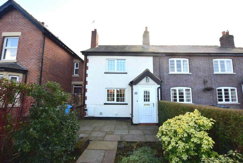 2 Bedrooms Cottage House for sale in Ribby Road, Wrea Green