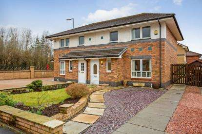 3 Bedrooms Semi Detached House for sale in Cressland Place, Glasgow, Lanarkshire