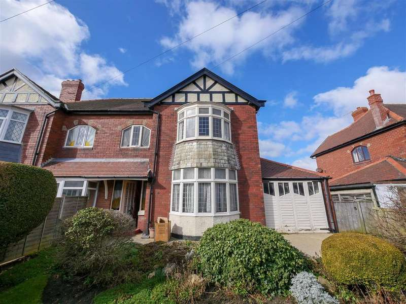 3 Bedrooms Semi Detached House for sale in Huntcliffe Avenue, South Bents, Sunderland