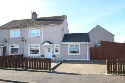 3 Bedrooms End Of Terrace House for sale in Maple Terrace, Irvine, North Ayrshire