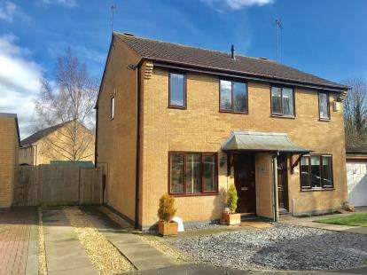 3 Bedrooms Semi Detached House for sale in Winchester Close, Banbury, Oxon, England