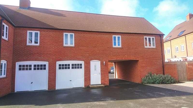 2 Bedrooms End Of Terrace House for sale in Cygnus Way, Brackley