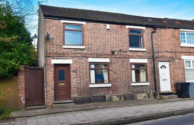 3 Bedrooms End Of Terrace House for sale in Canal Street, Congleton
