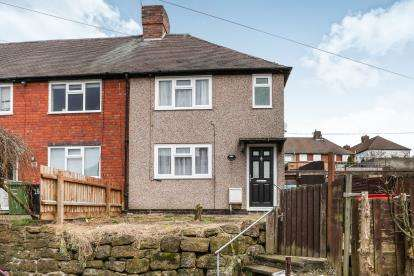 3 Bedrooms End Of Terrace House for sale in Ryder Row, Gun Hill, Coventry, Warwickshire