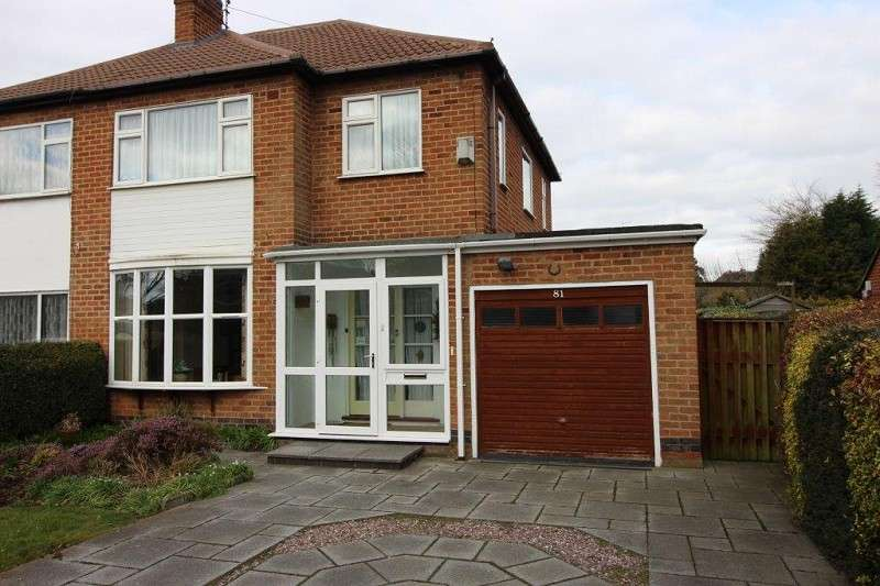 3 Bedrooms Semi Detached House for sale in Baginton Road, Styvechale, Coventry, West Midlands. CV3 6FP