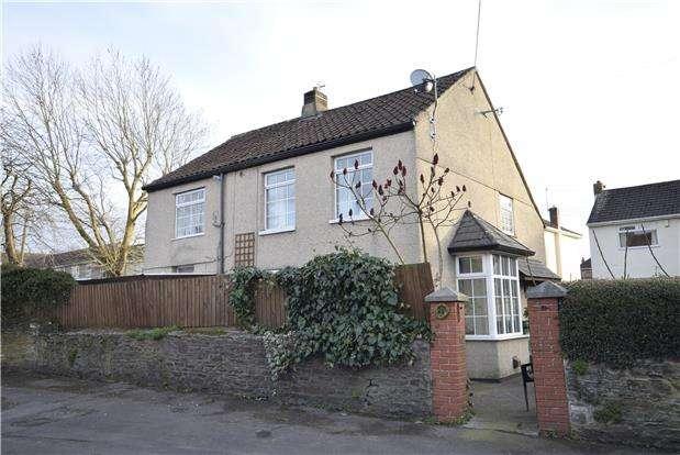 4 Bedrooms Detached House for sale in Mangotsfield Road, Mangotsfield, BRISTOL, BS16 9JG