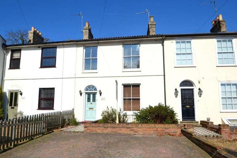 4 Bedrooms Terraced House for sale in Woodbridge Road, Ipswich, IP4 2PE