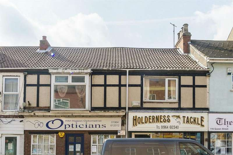 3 Bedrooms Flat for sale in Queen Street, WITHERNSEA, East Riding of Yorkshire