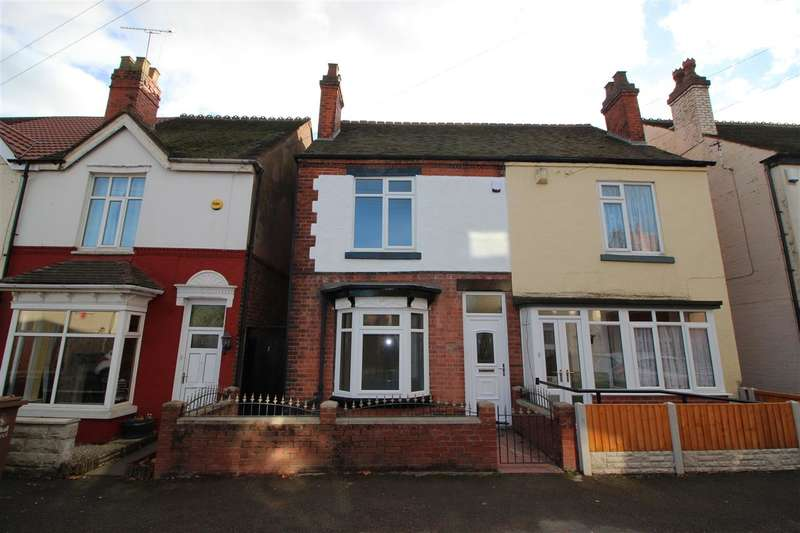 3 Bedrooms Semi Detached House for sale in Beatrice Street, Bloxwich