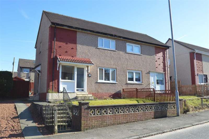 2 Bedrooms Semi Detached House for sale in Brankholm Brae, Hamilton - 2 bed semi with conservatory