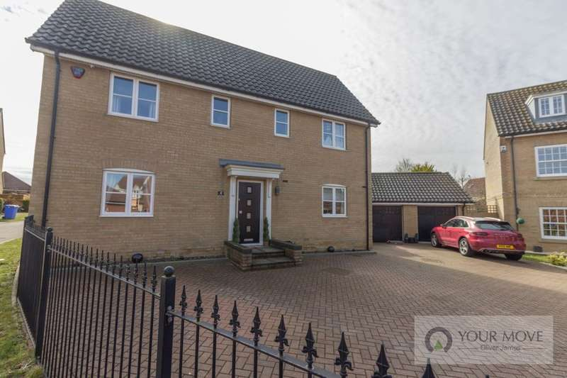 4 Bedrooms Detached House for sale in Yewdale, Carlton Colville, Lowestoft, NR33