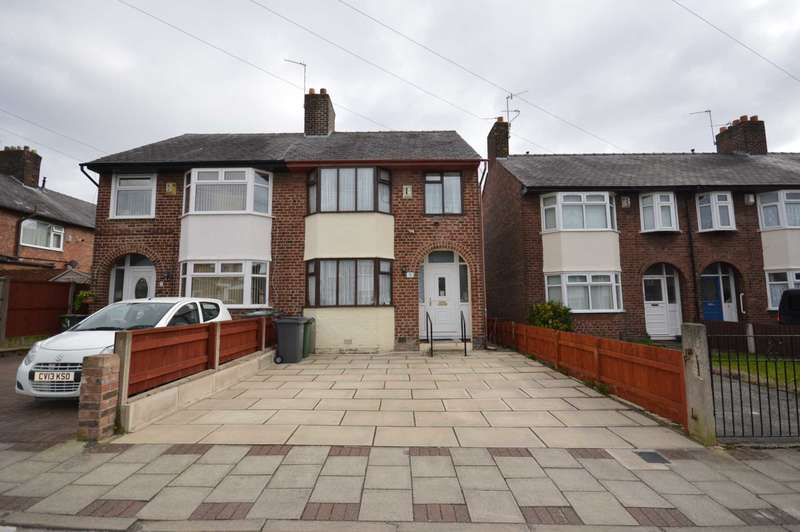 3 Bedrooms Semi Detached House for sale in Beta Close, New Ferry