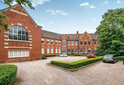 2 Bedrooms Flat for sale in The Old School, The Oval, Stafford, Staffordshire