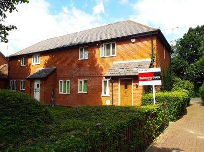 1 Bedroom End Of Terrace House for sale in Laindon, Basildon, Essex