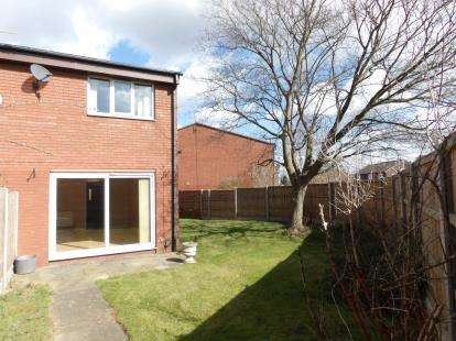 2 Bedrooms End Of Terrace House for sale in Temple Close, Shepshed, Loughborough, Leicestershire